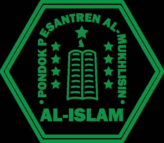 Logo Al-Mukhlisin